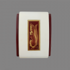 Faraday Burgundy No 585 E Doorbell Chime