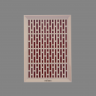NuTone Modern Compact Door Chime