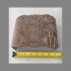 Pryanco cast cover with worn original paint