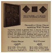 Sears Doorbell Wall Decor 1964